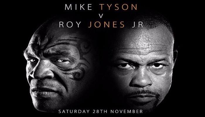 Mike Tyson incontro
