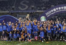 Jiangsu Suning campione